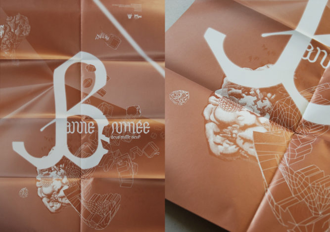 Affiche vœux - 1 couleur Pantone métallique
