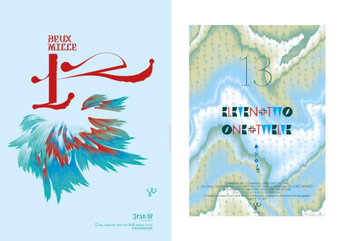 Affiche vœux 2012 - 3 couleurs Pantone / Affiche vœux 2013 - 100 ex numérotés avec 100 motifs différents.
