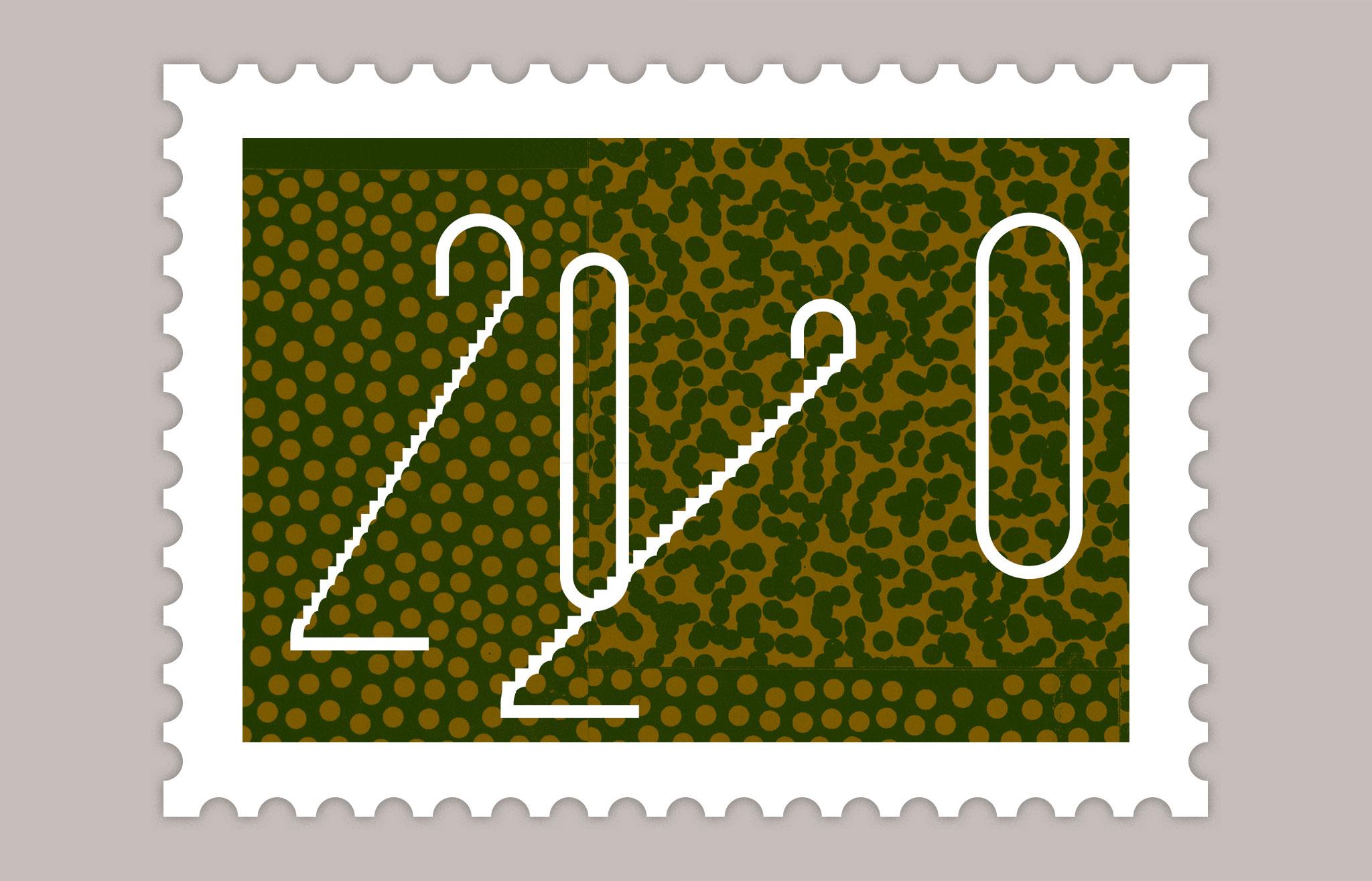 timbre 2020